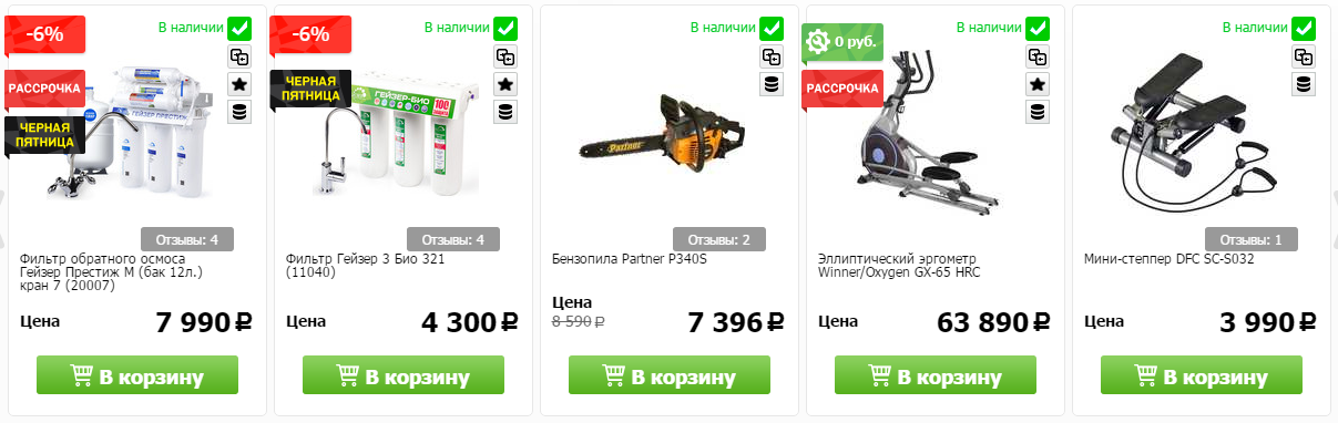 Купоны Techport в Миассе